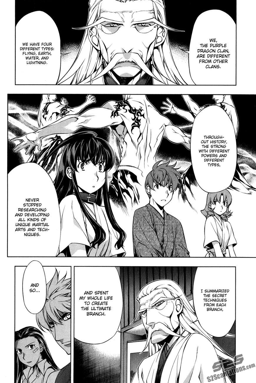 Black God 95 Page 3