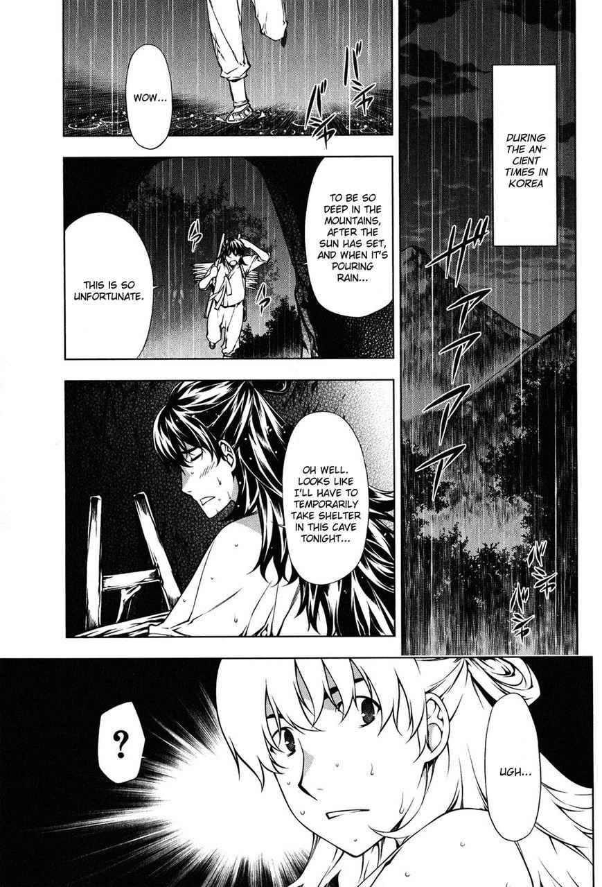 Black God 102.5 Page 2