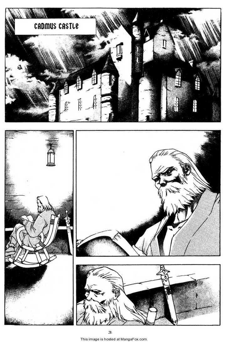 Dark Striker 1 Page 3