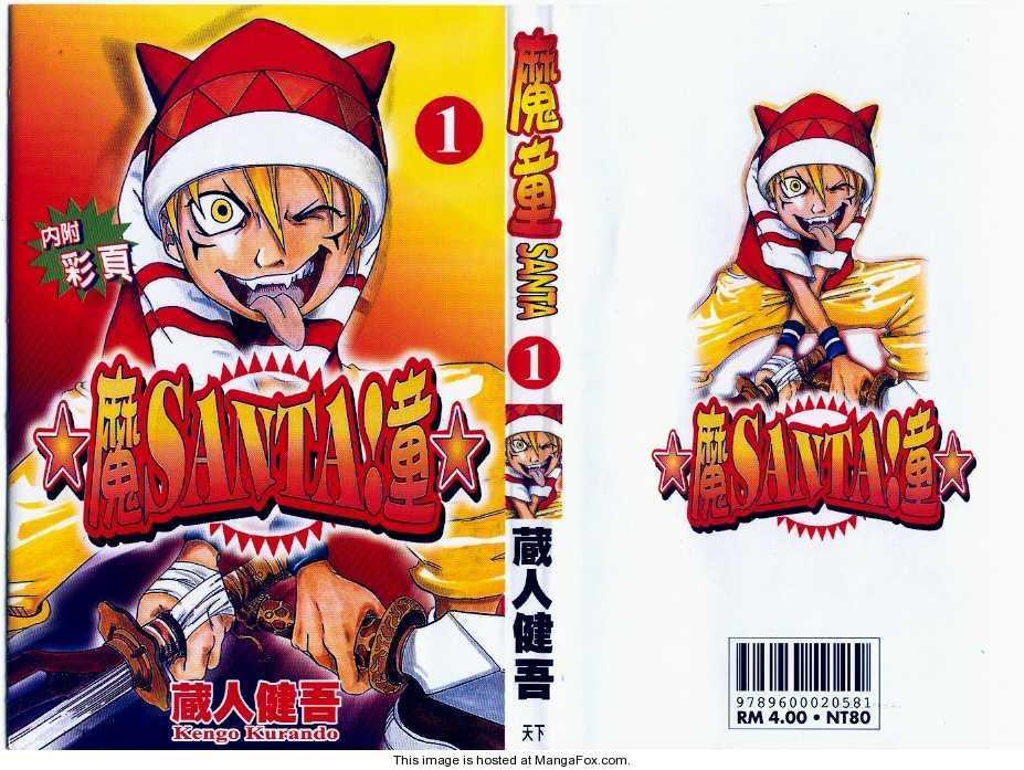 Santa 1 Page 1