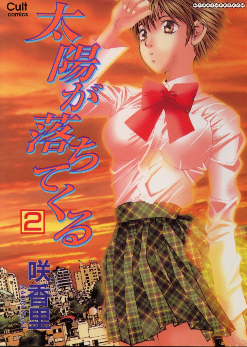 Taiyou ga Ochite Kuru 8 Page 1