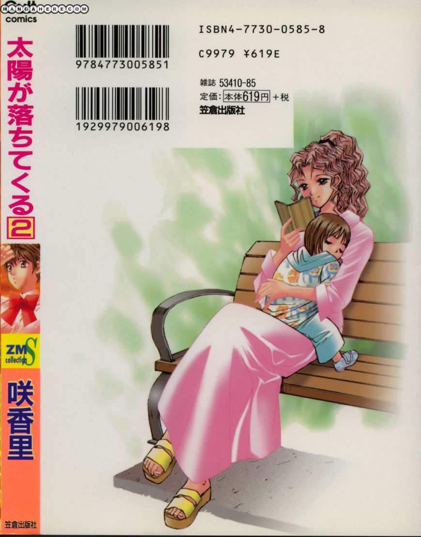 Taiyou ga Ochite Kuru 8 Page 2