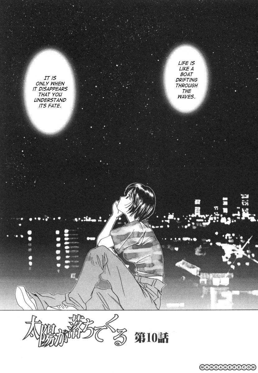 Taiyou ga Ochite Kuru 10 Page 1