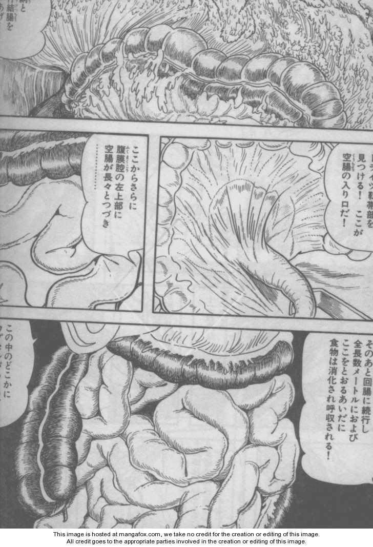 Black Jack 1 Page 1