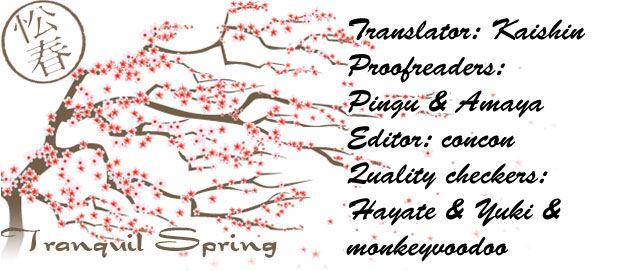Sakura no Sakai 2 Page 1