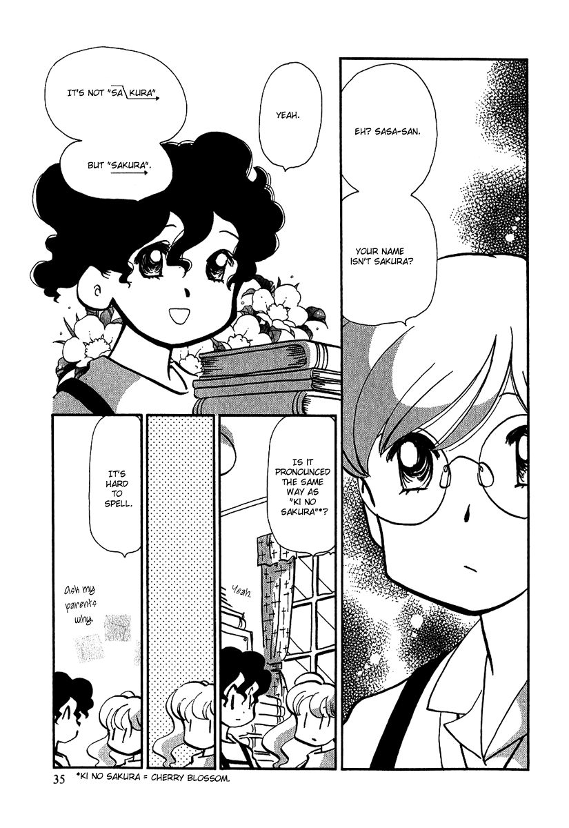 Sakura no Sakai 2 Page 2