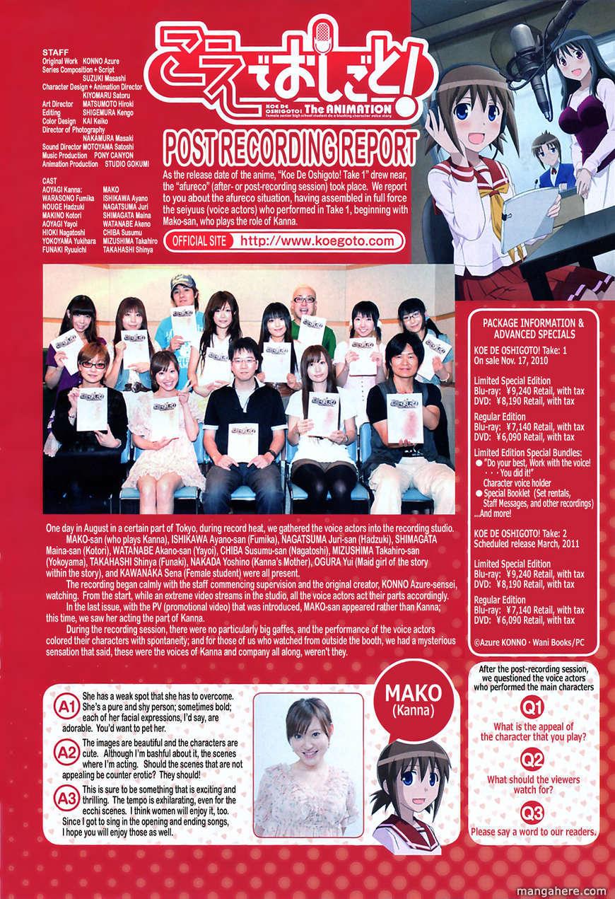 Koe de Oshigoto! 29 Page 2