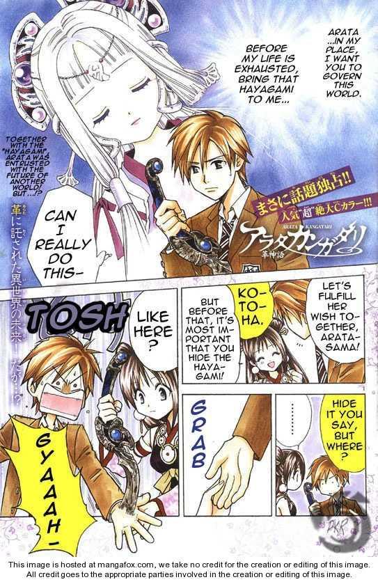 Arata Kangatari 8 Page 2
