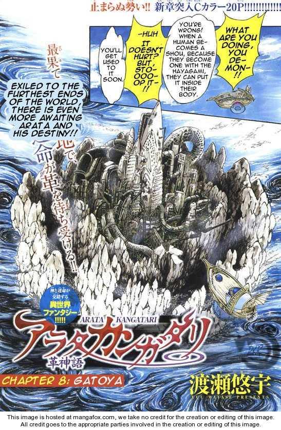 Arata Kangatari 8 Page 3