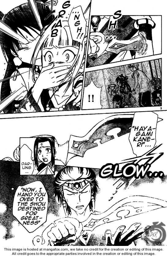 Arata Kangatari 23 Page 4