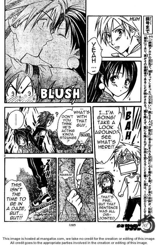 Arata Kangatari 28 Page 3