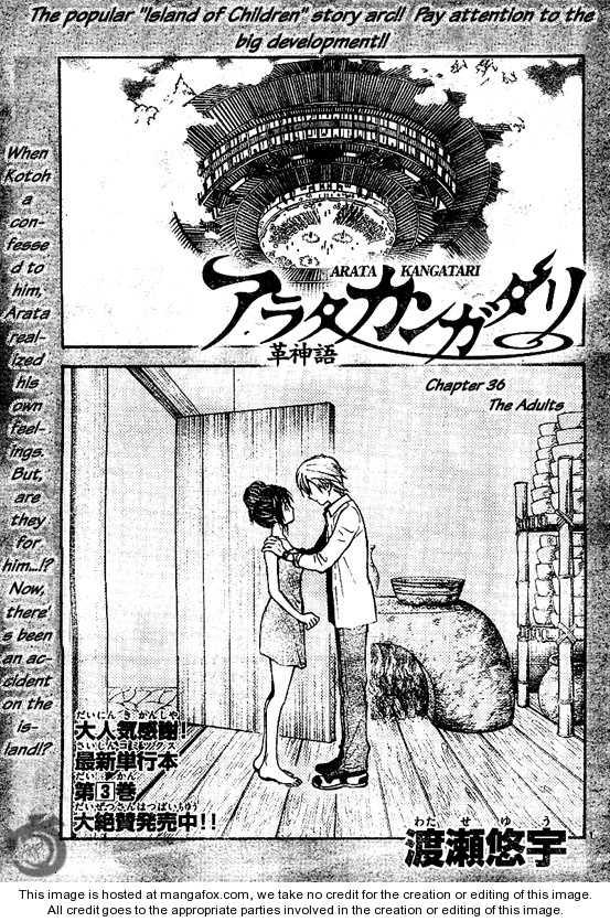 Arata Kangatari 36 Page 2