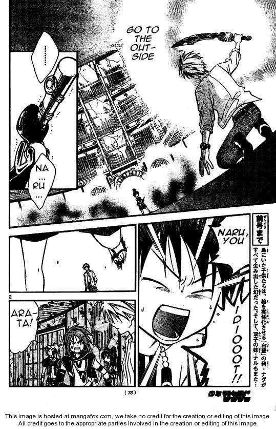 Arata Kangatari 38 Page 3