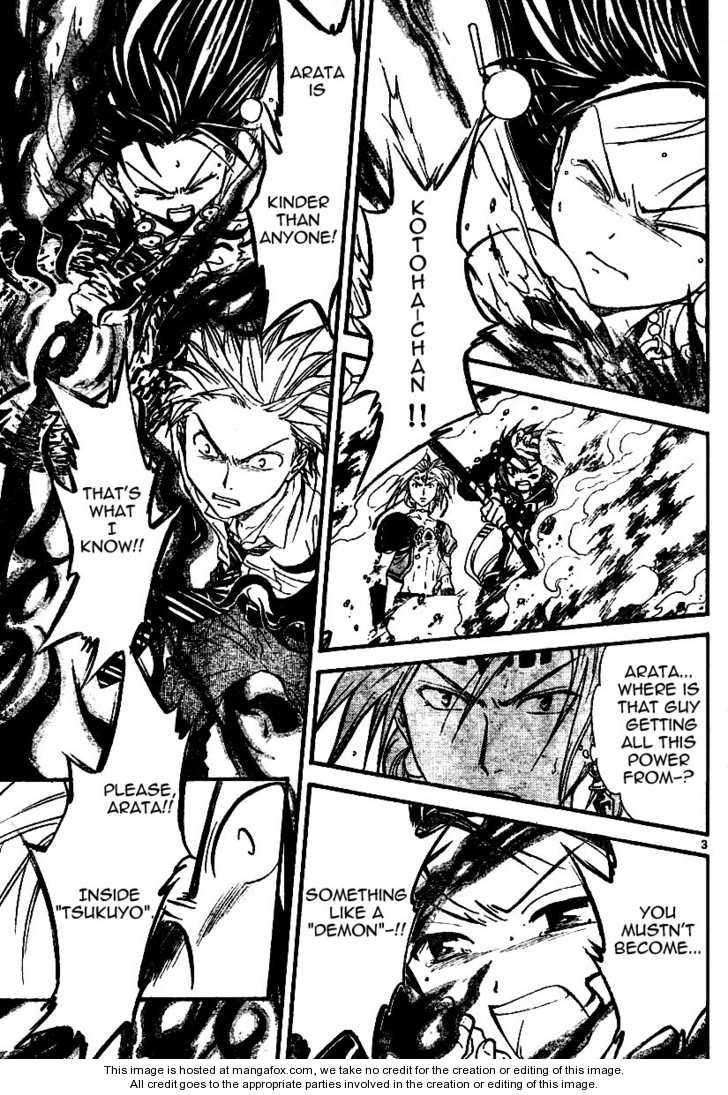 Arata Kangatari 49 Page 3