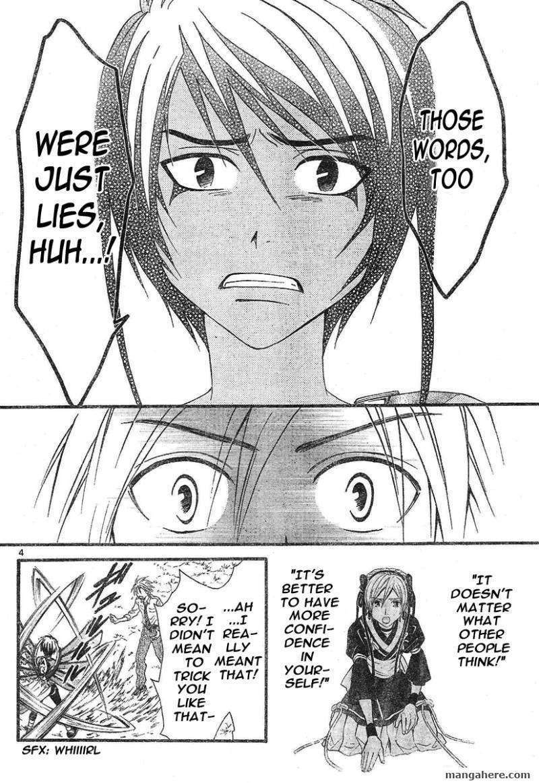 Arata Kangatari 79 Page 4