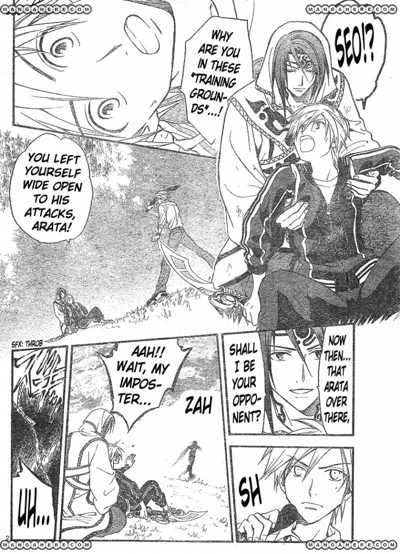 Arata Kangatari 139 Page 2