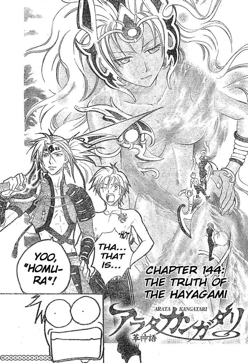 Arata Kangatari 144 Page 1