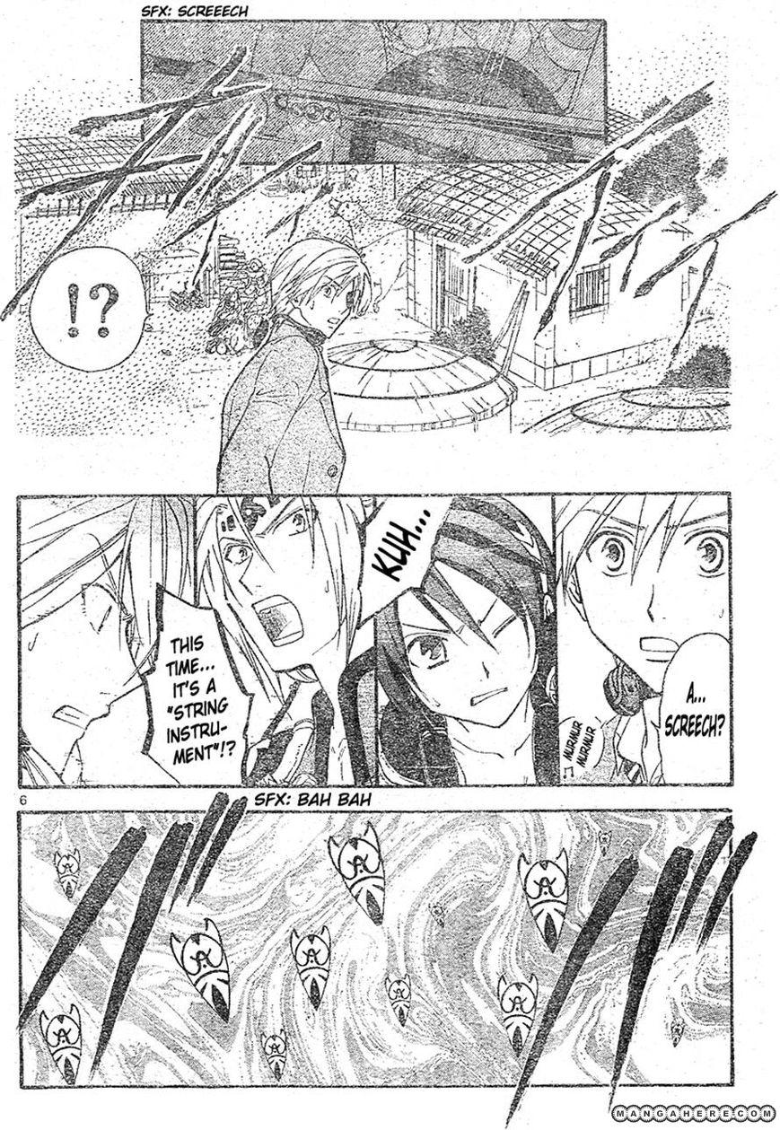Arata Kangatari 149 Page 6
