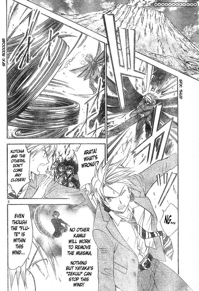 Arata Kangatari 152 Page 3