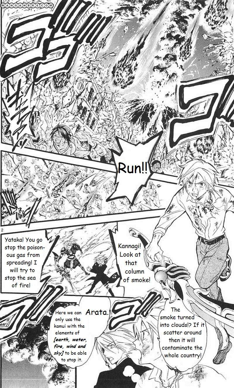 Arata Kangatari 163 Page 2