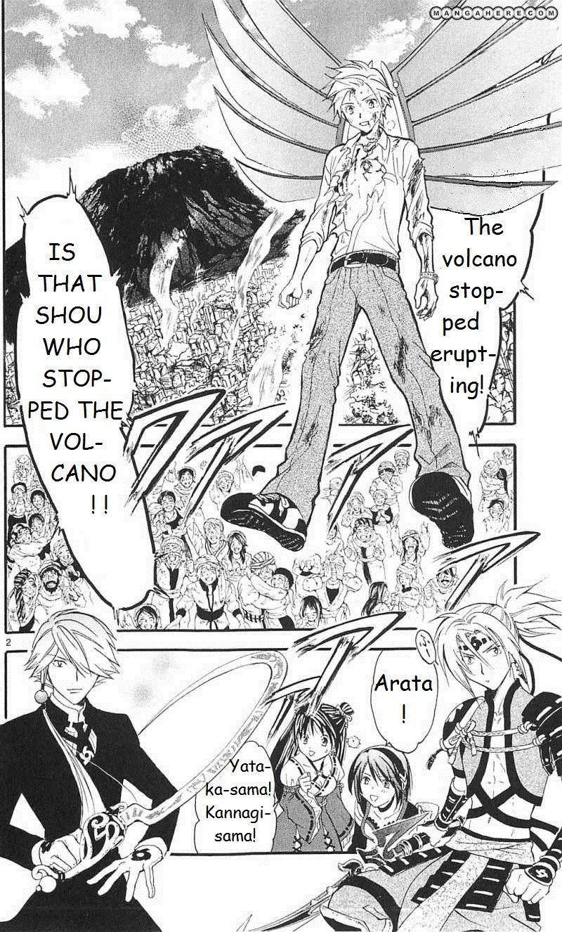 Arata Kangatari 164 Page 2