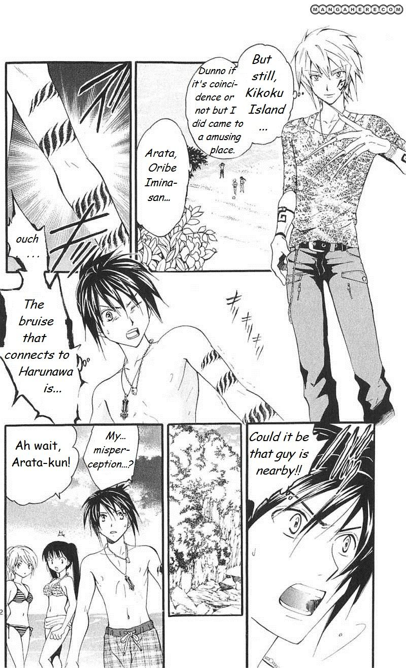 Arata Kangatari 167 Page 2