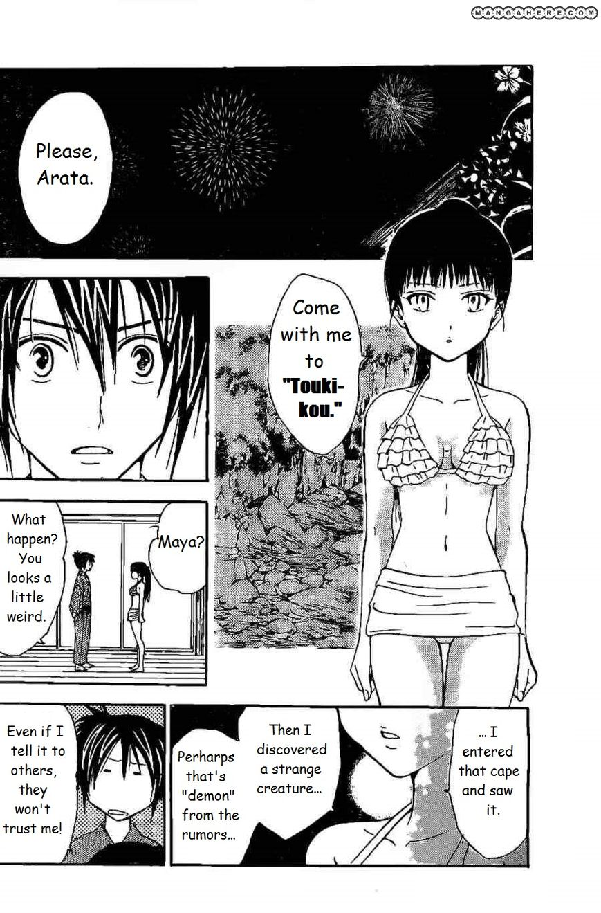 Arata Kangatari 168 Page 2