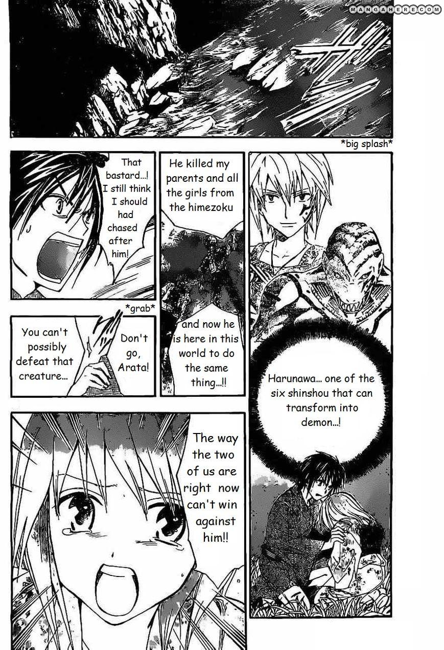 Arata Kangatari 171 Page 2