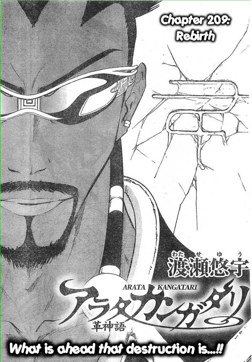 Arata Kangatari 209 Page 1