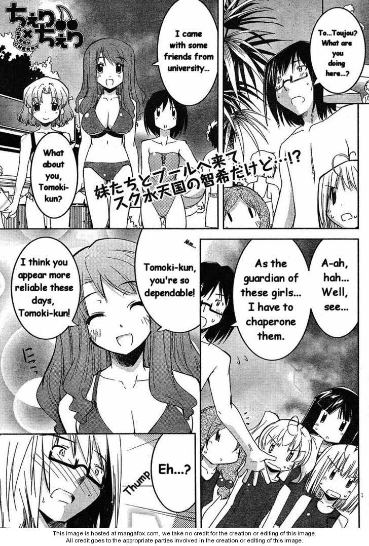 Cherry x Cherry 7 Page 2
