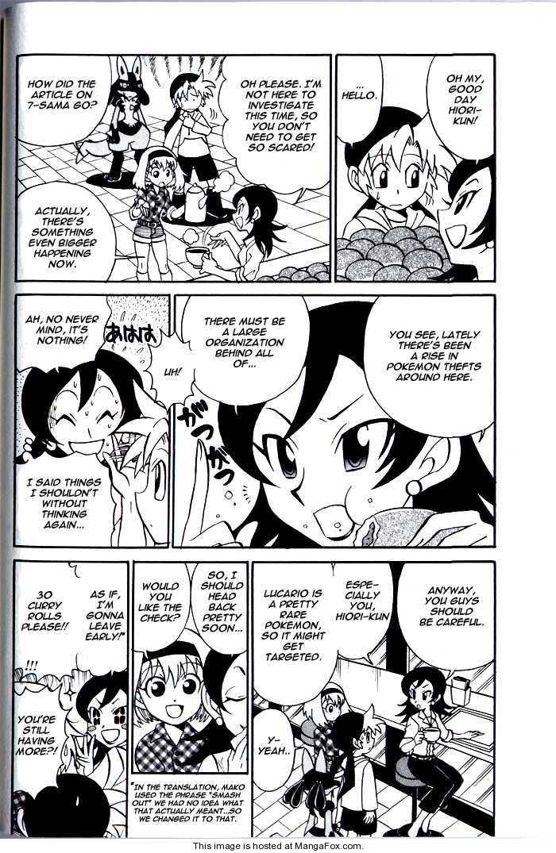Kaitou! Pokémon 7 4 Page 2