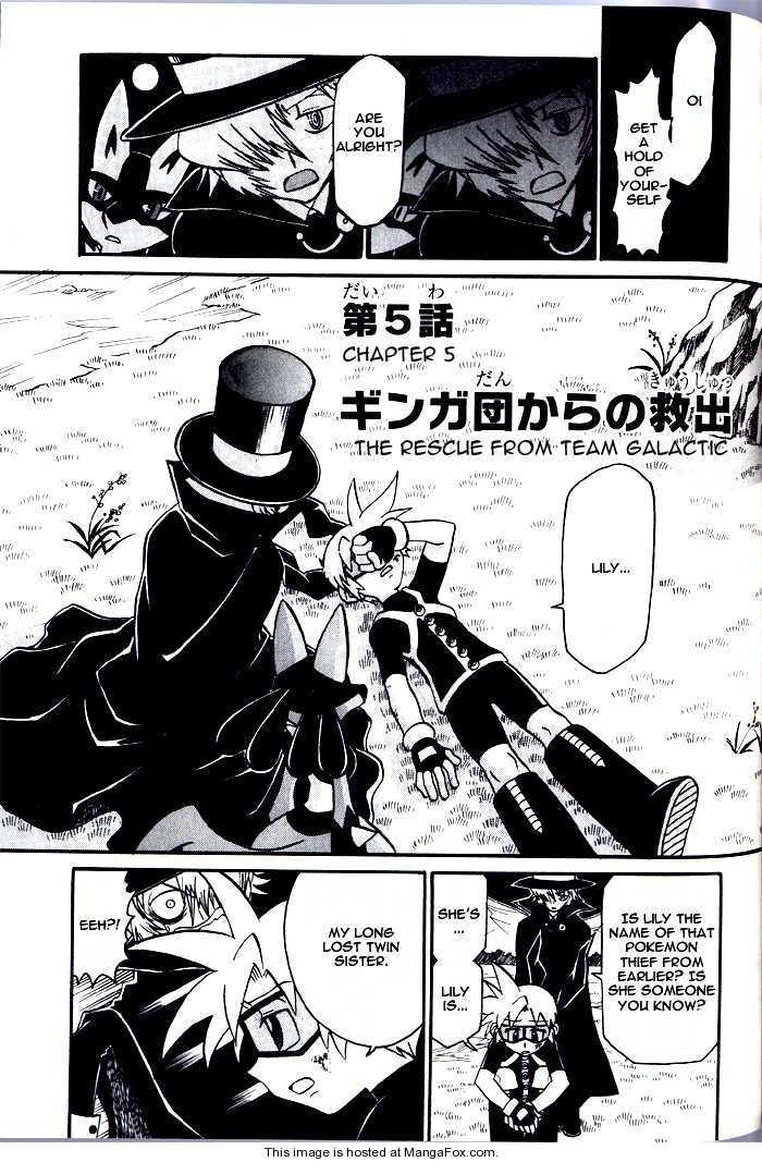 Kaitou! Pokémon 7 5 Page 1