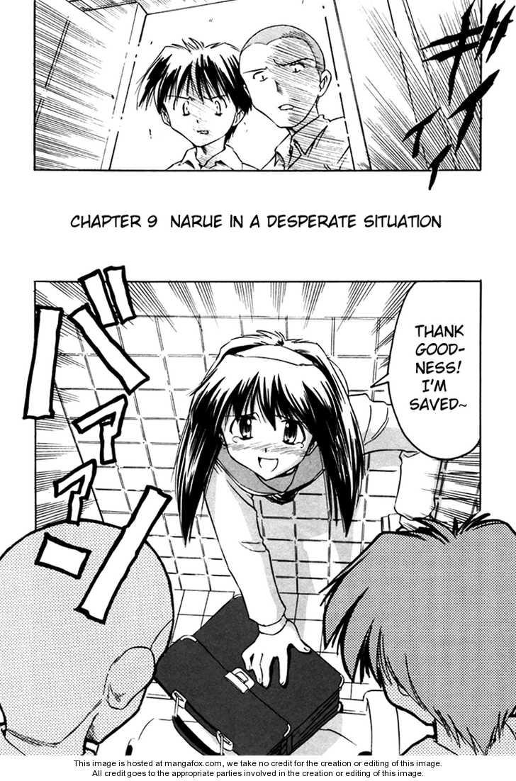 Narue no Sekai 9 Page 3