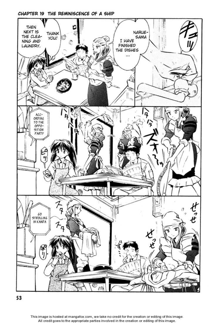 Narue no Sekai 19 Page 1