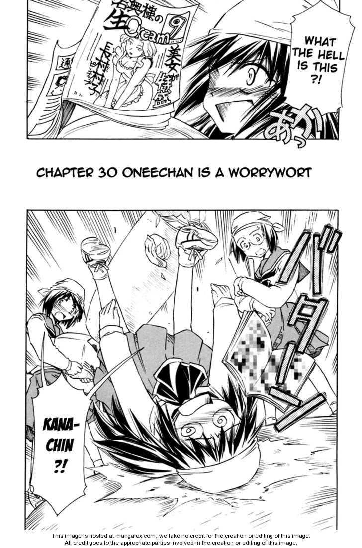 Narue no Sekai 30 Page 2