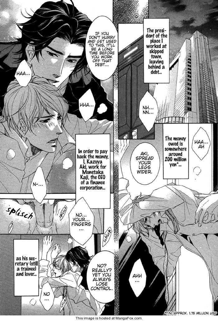 Hisho Ikuseichuu 2 Page 2