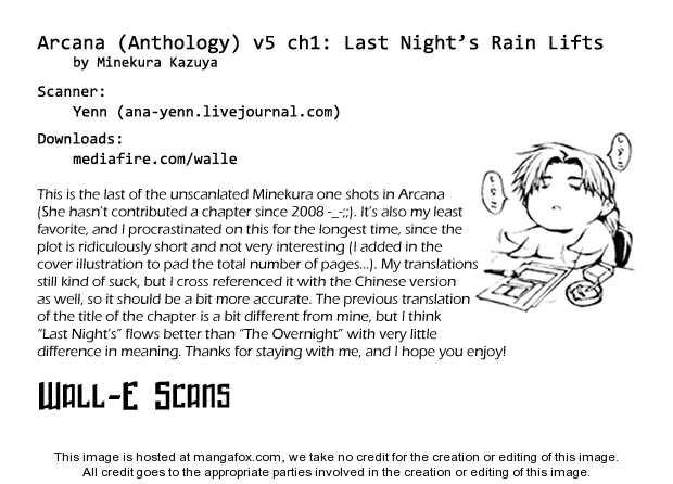 Arcana (Anthology) 1 Page 1