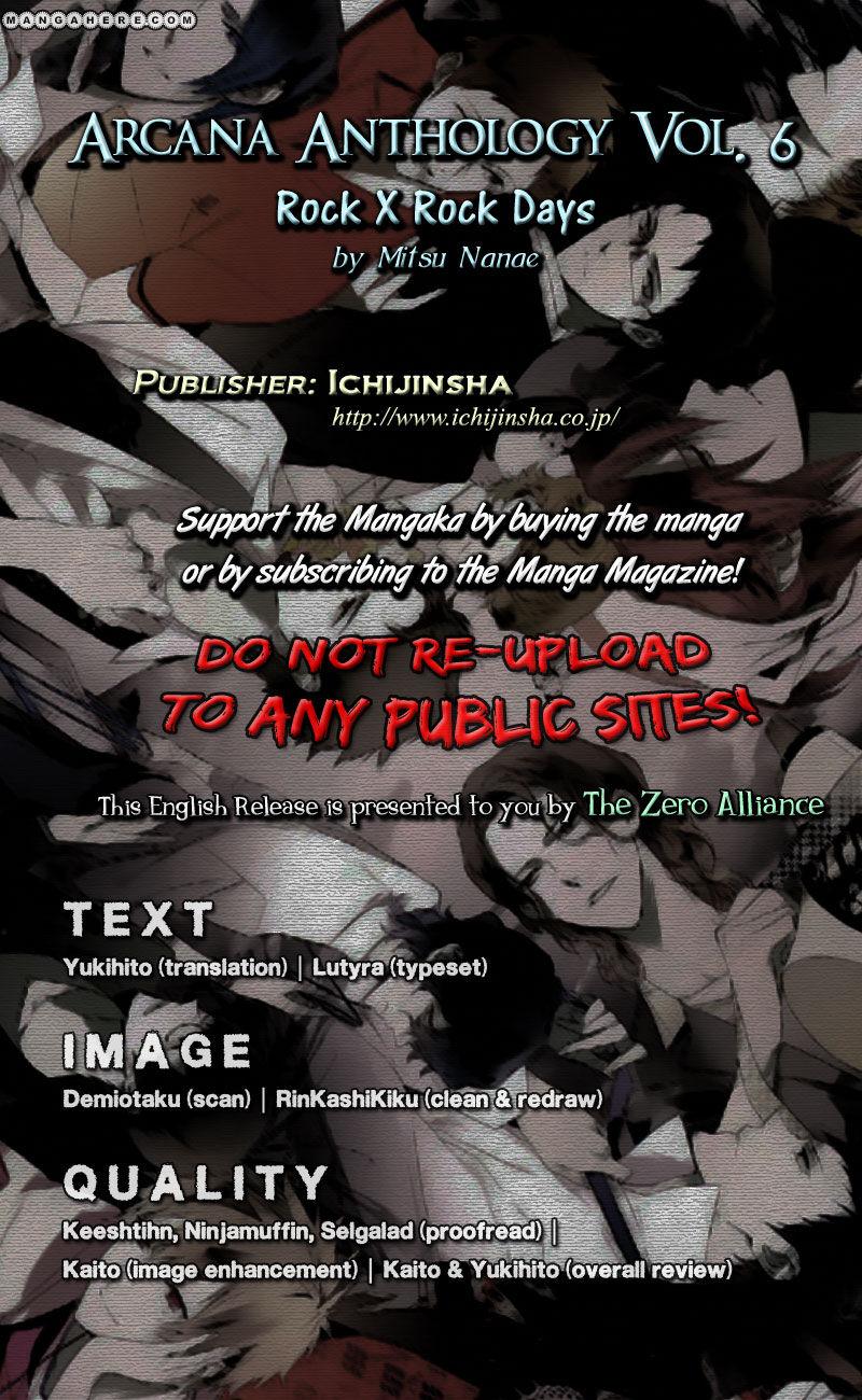Arcana (Anthology) 14 Page 1