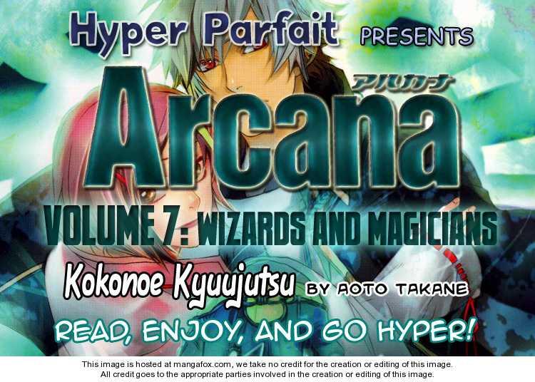 Arcana (Anthology) 8 Page 1