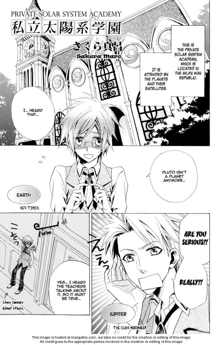 Arcana (Anthology) 13 Page 2