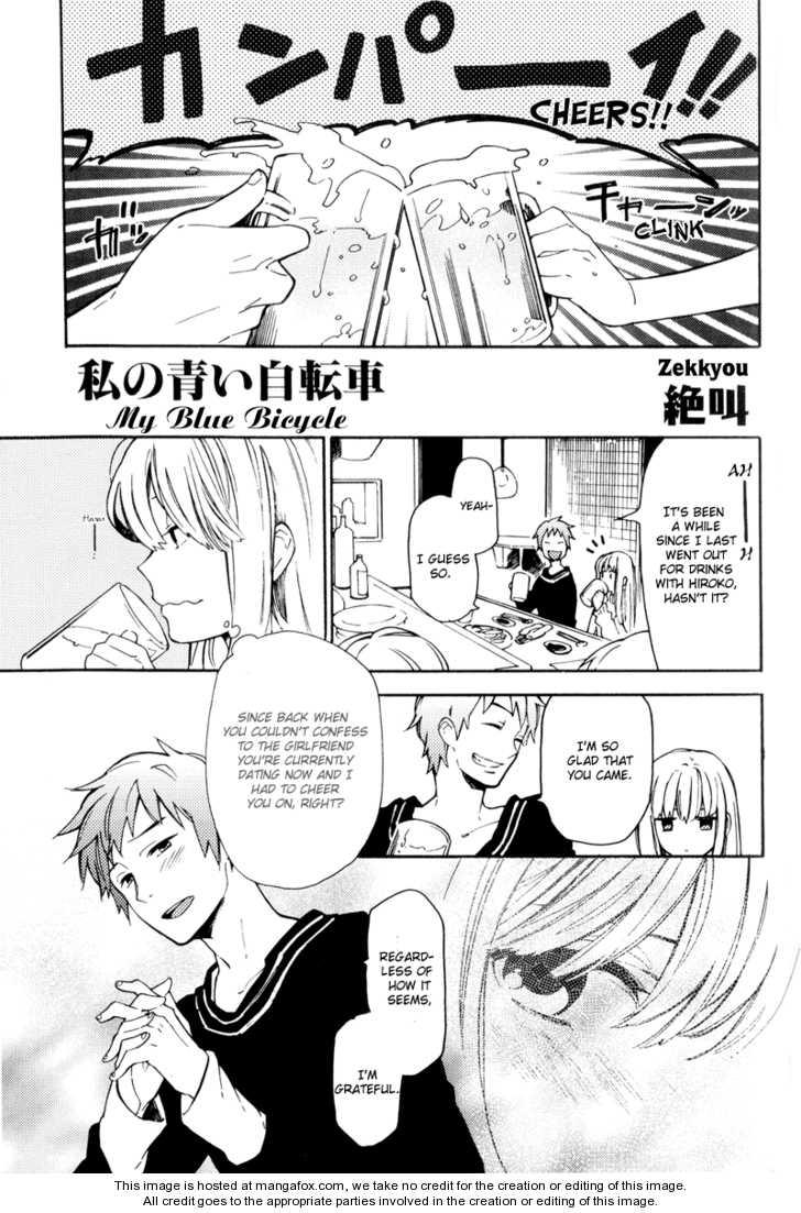 Arcana (Anthology) 14 Page 2