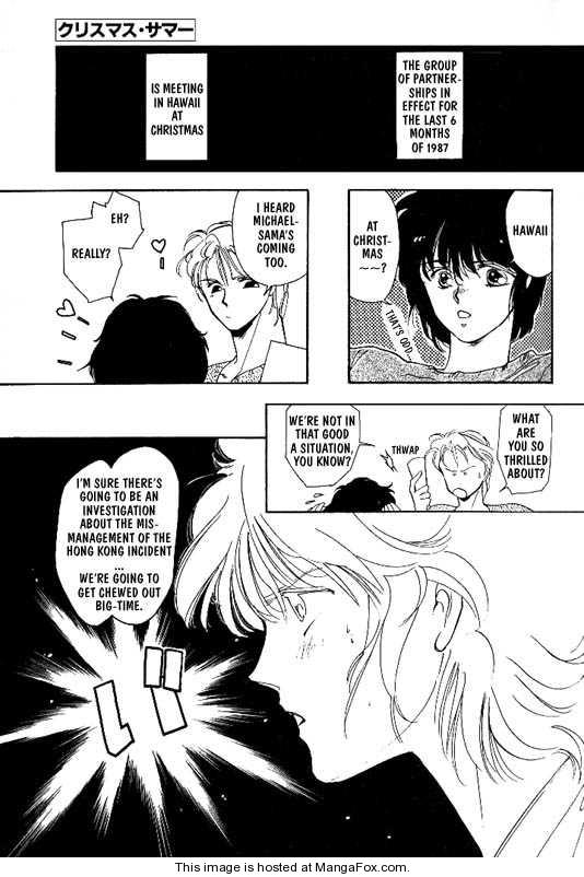 Earthian 3 Page 1