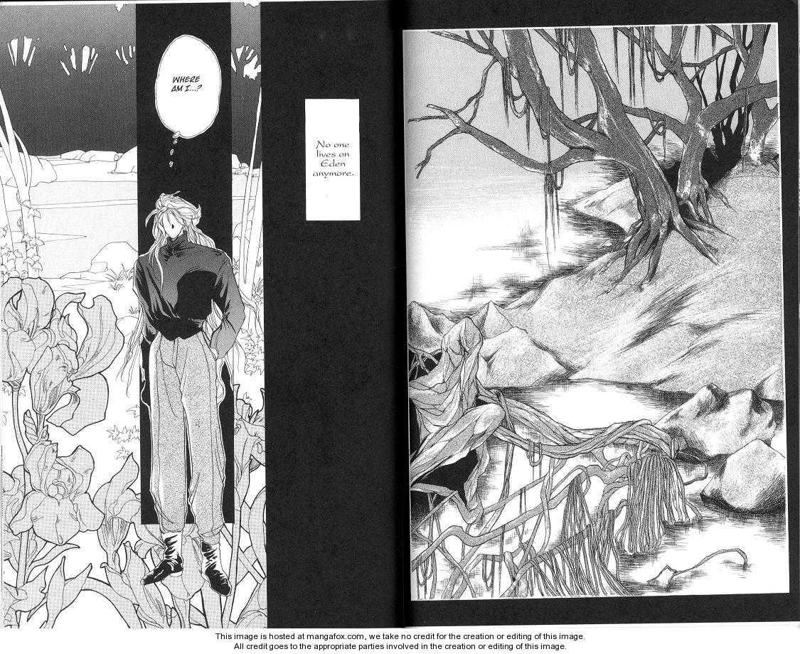 Earthian 7 Page 3