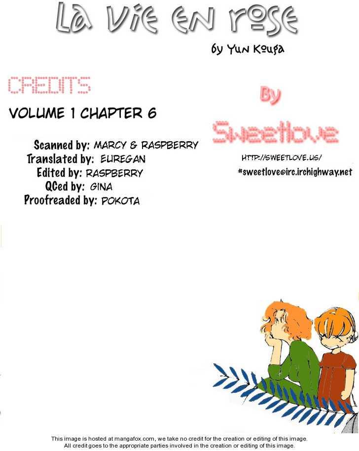 La Vie en Rose (KOUGA Yun) 6 Page 1