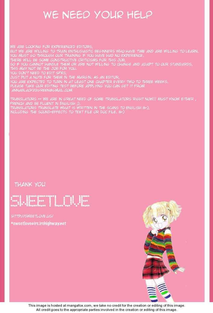 La Vie en Rose (KOUGA Yun) 6 Page 2