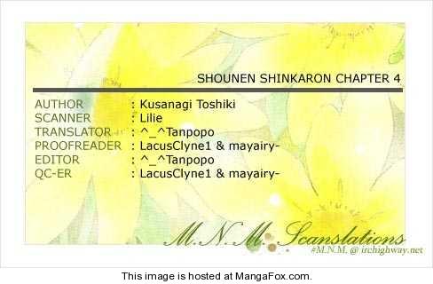 Shounen Shinkaron 4 Page 1