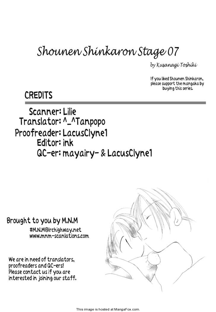 Shounen Shinkaron 7 Page 2