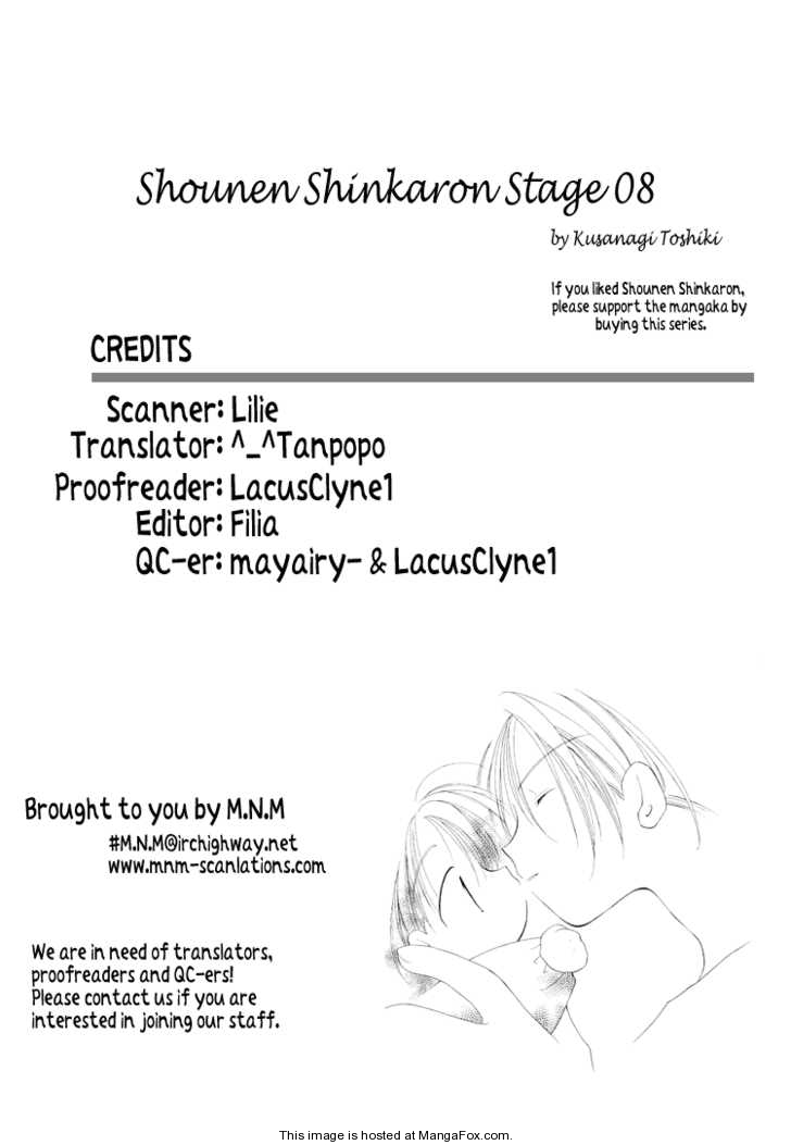 Shounen Shinkaron 8 Page 2
