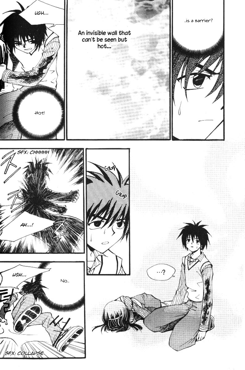 Suyojeon 6 Page 2