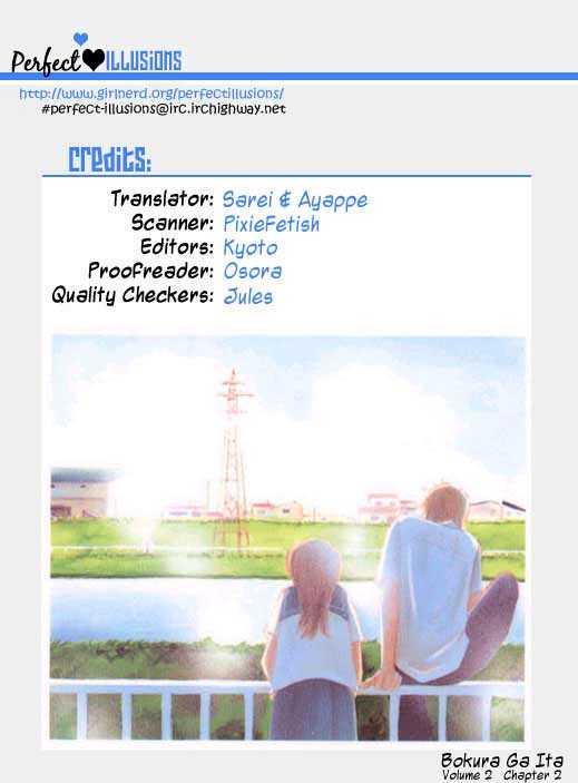 Bokura ga Ita 5 Page 1